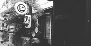 kimosato_maruhi