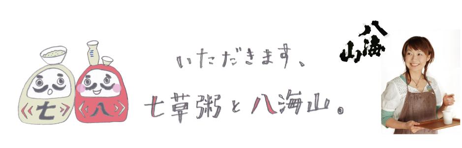 main_pic