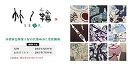 kimosato_ogusen