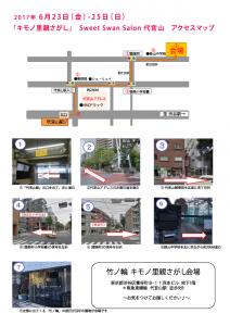 access_daikanyama
