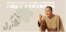 竹ノ輪サイト用268133