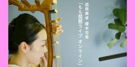 竹ノ輪ブログ用サムネ画像202010